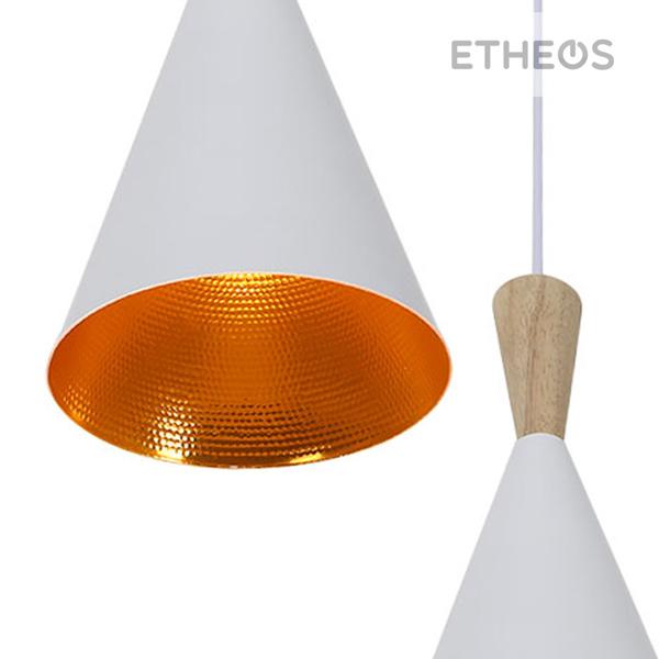 IluminatoDECO_Etheos_Campana_TomDixon-5205-AC-Blanca-detalle